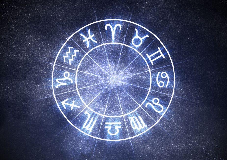 гороскоп 11 апреля павла глобы