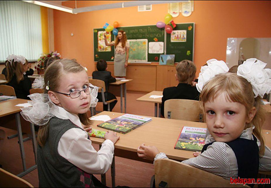 Как школьники в Беларуси будут учиться на майские праздники