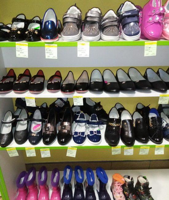 обувь 10