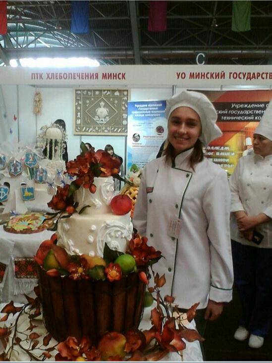 Дина Савось