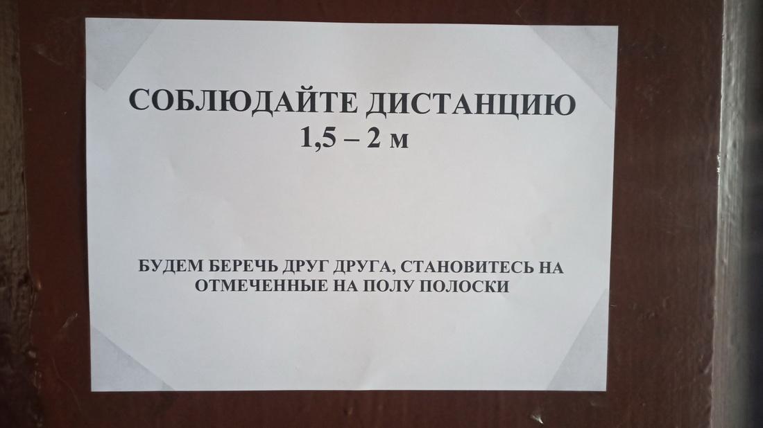 У Жыровіцкім манастыры