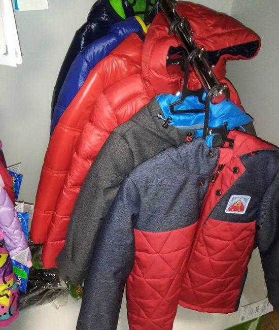 куртки 8
