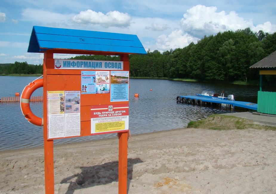 На Лобазовском озере