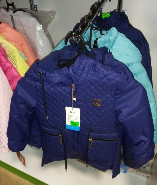 куртки 2
