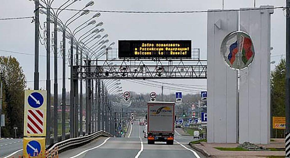 Россия хочет ужесточить режим на границе с Беларусью