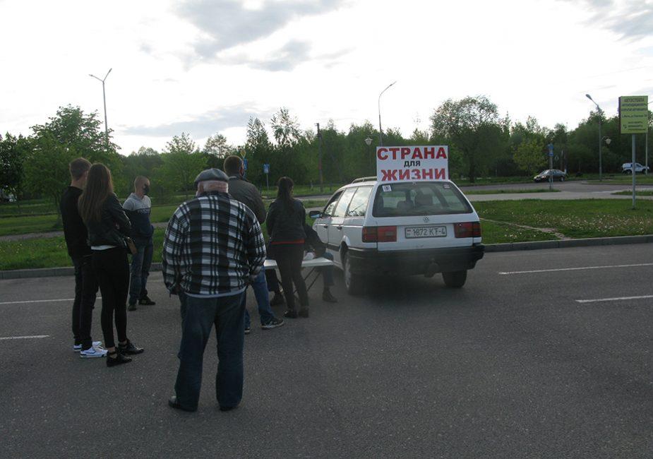 за Ціханоўскую