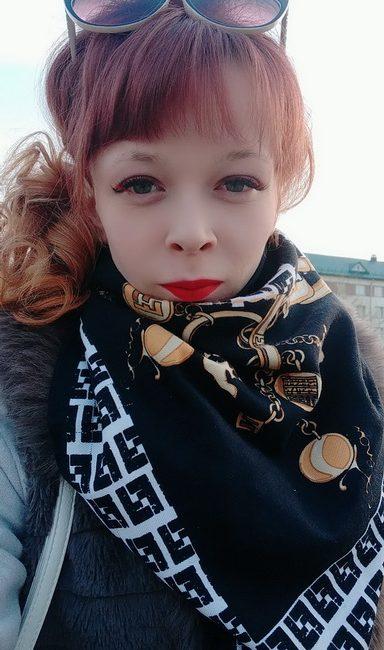 Юлия-Данилюк Штерн