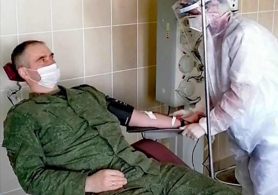 солдат донор