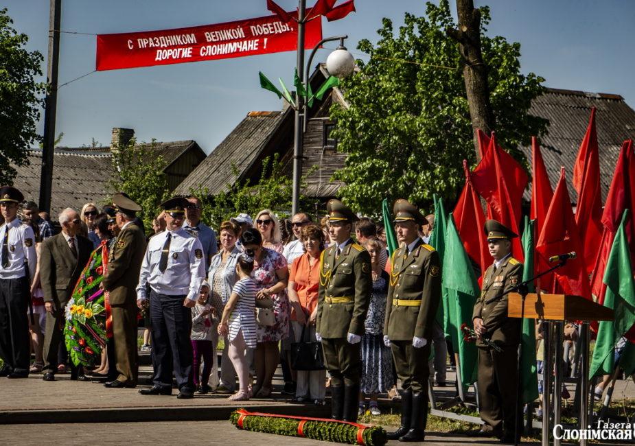 Слонимчане на митинге, посвященном Дню Победы, в 2018 году