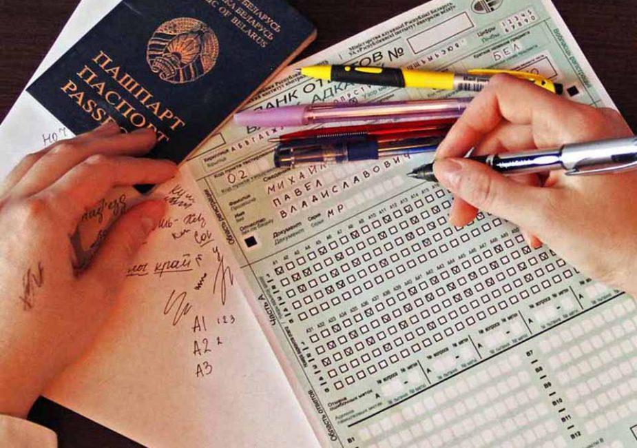 В Беларуси началась регистрация на ЦТ