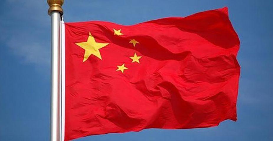 57-летнего китайского посла нашли мертвым в Израиле