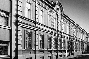 Управление КГБ