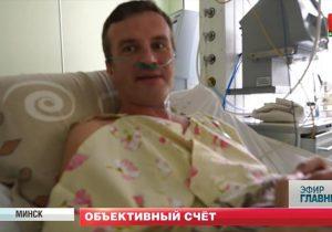 В Минске выжил пациент с коронавирусом после 39 суток на ИВЛ