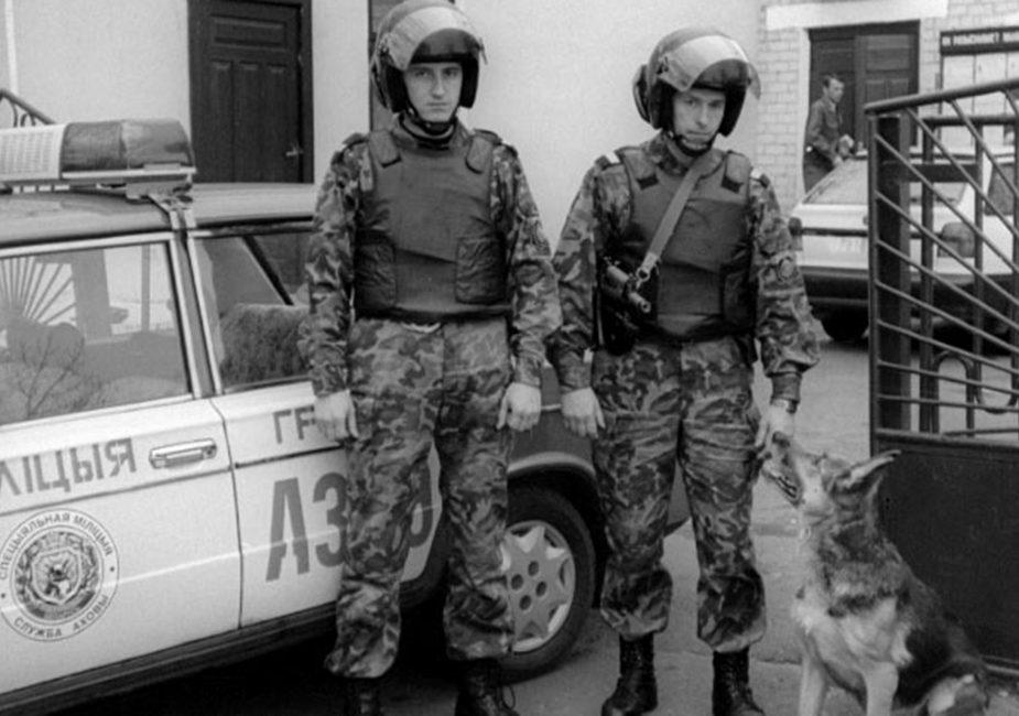 Міліцыянеры