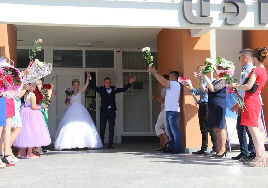 вступили в брак