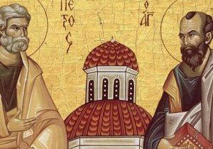 апосталы Пётр і Павел