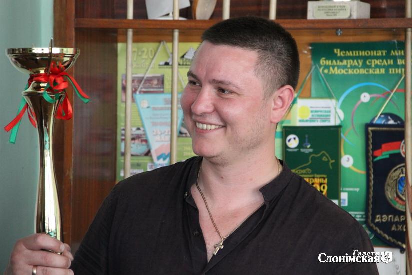 Артём Рафалович с Кубком