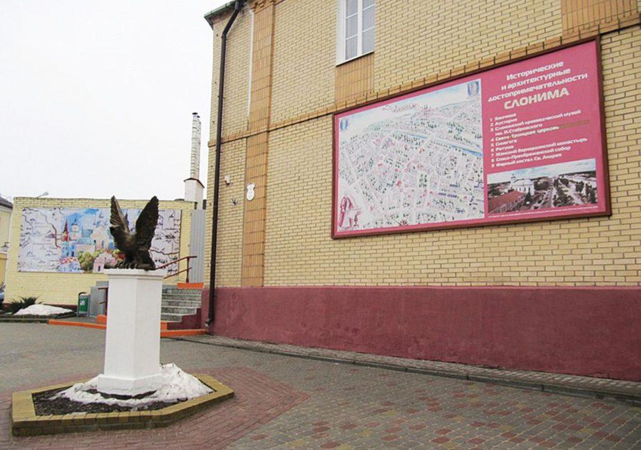 Краеведческий музей приглашает на бесплатную интерактивную экскурсию по городу