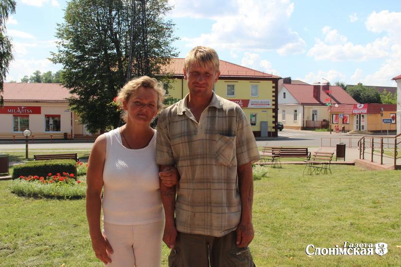 Татьяна и Аркадий