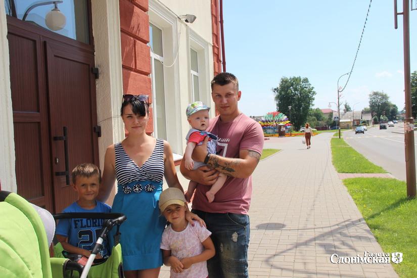Вадим и Евгения