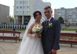 Александр И Каролина