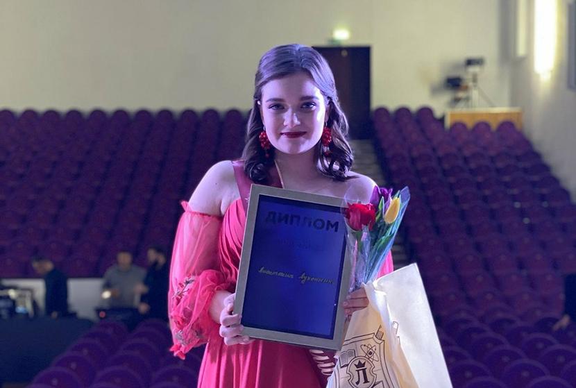 Анастасия Лукашенко