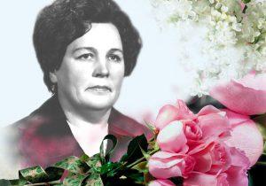 Лидия Леонидовна Кивейша