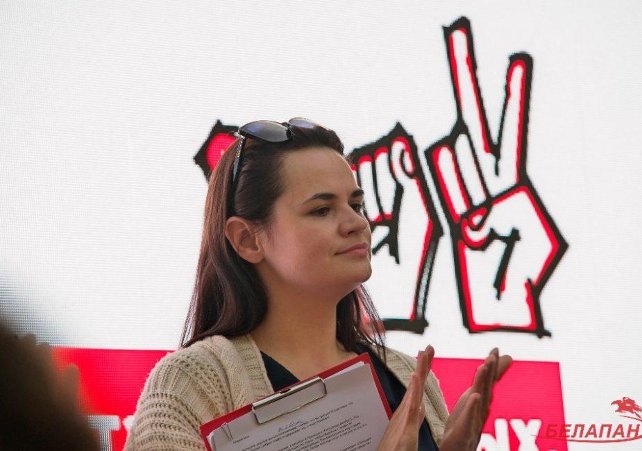 Тихановская не поехала на митинг в Березу — охрана сообщила, что готовятся провокации