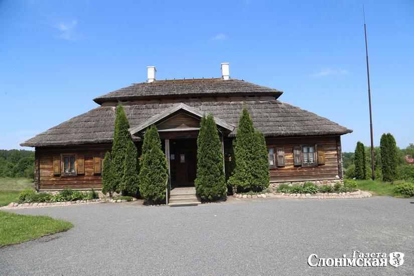 Дом-музей Костюшко