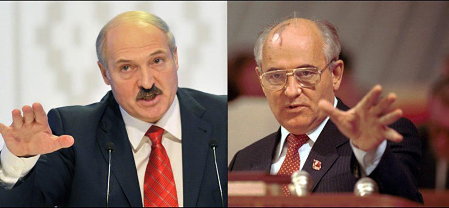 Горбачев рассказал о главной ошибке Лукашенко