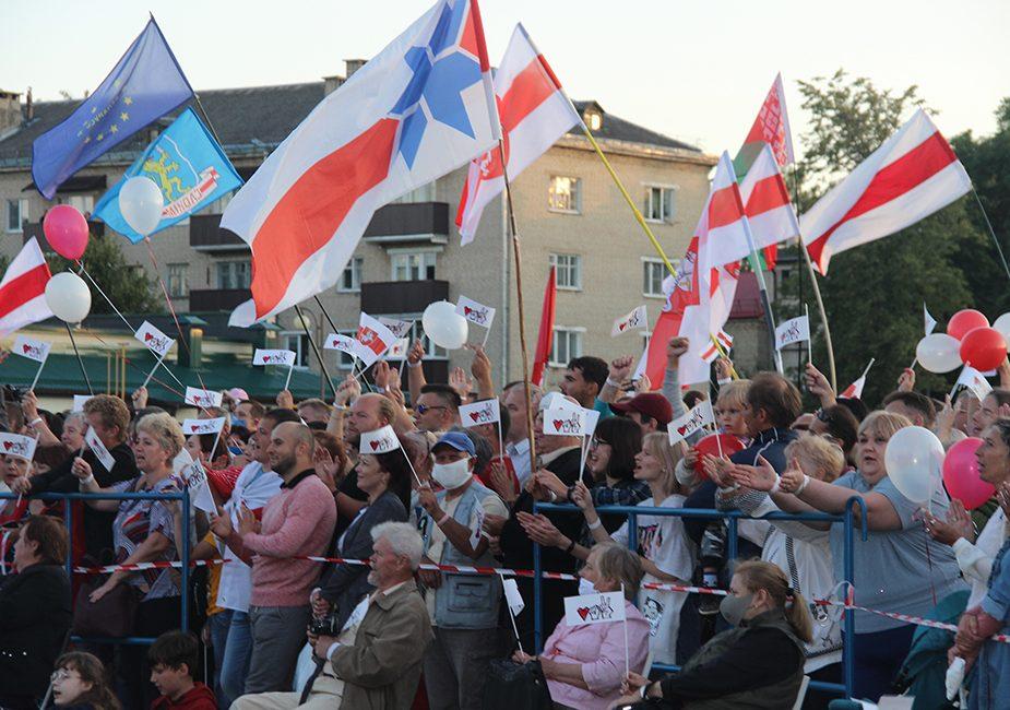 На митинге Светланы Тихановской