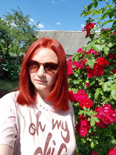 Ксения Радкевич
