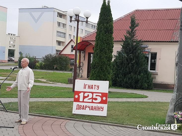 Выступае Аляксей Пяткевіч