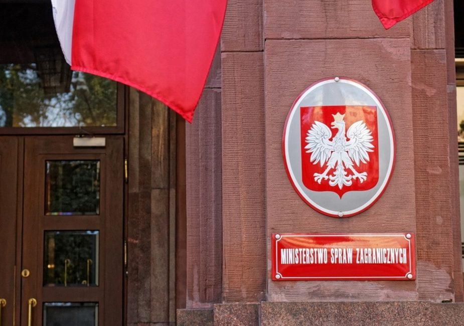 Белорусского посла срочно вызвали в Польский МИД