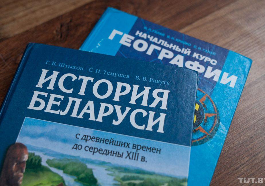 Оплачиваем учебники через ерип. Простая инструкция для родителей