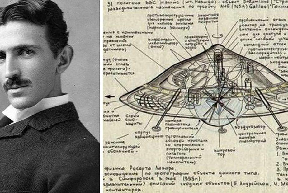 Никола Тесла был пришельцем с Венеры. ФБР рассекретило документы о гениальном изобретателе