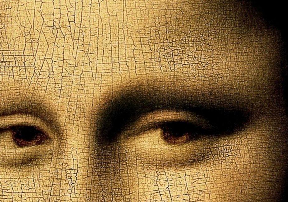 Почему кажется, что человек с портрета смотрит прямо на тебя