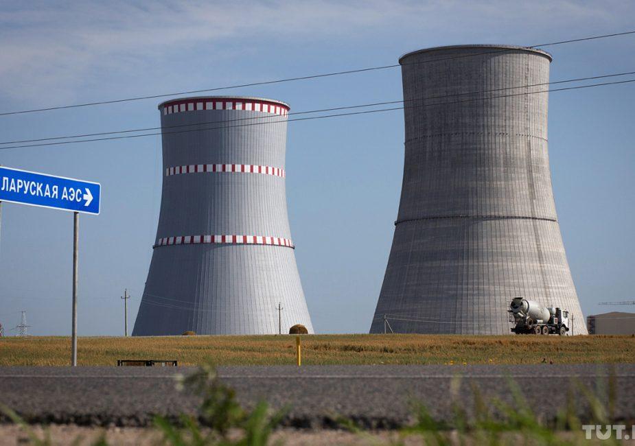 Теперь точно. Страны Балтии прекратят покупку белорусской электроэнергии после пуска БелАЭС
