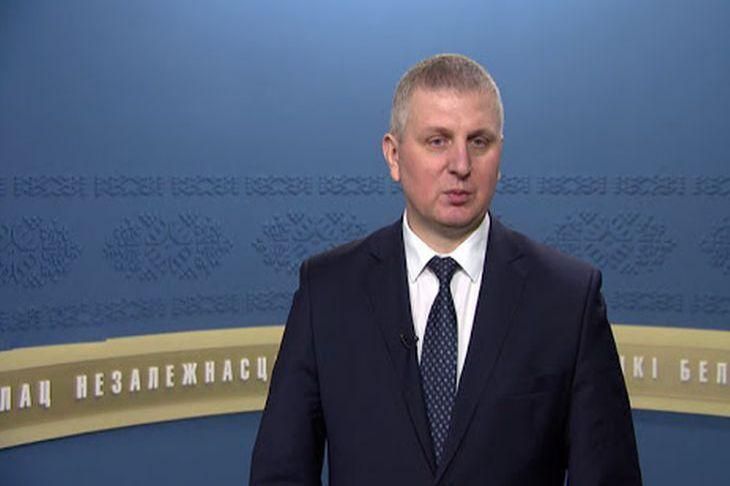 Сергей Бельский.