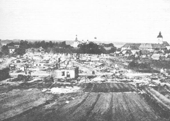 Разрушенный во время пожара Слоним (фото из Слонимского районного краеведческого музея им. И.И. Стабровского)