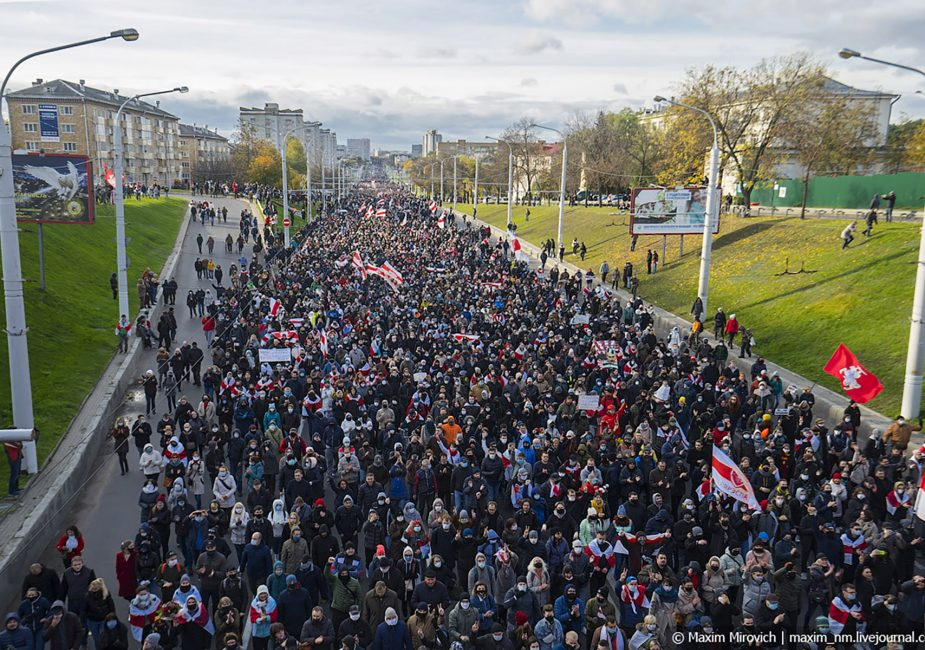партизанский марш