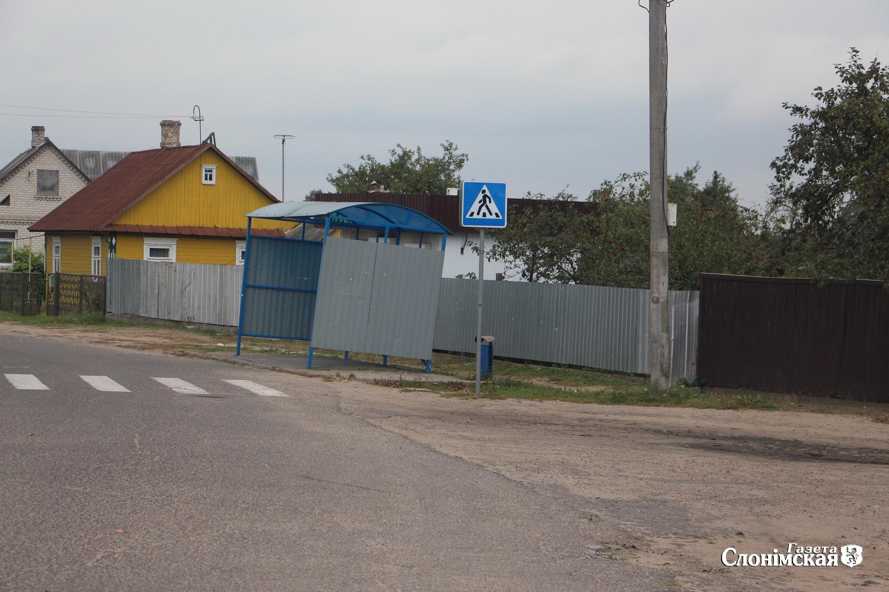 Улица Леошени 8