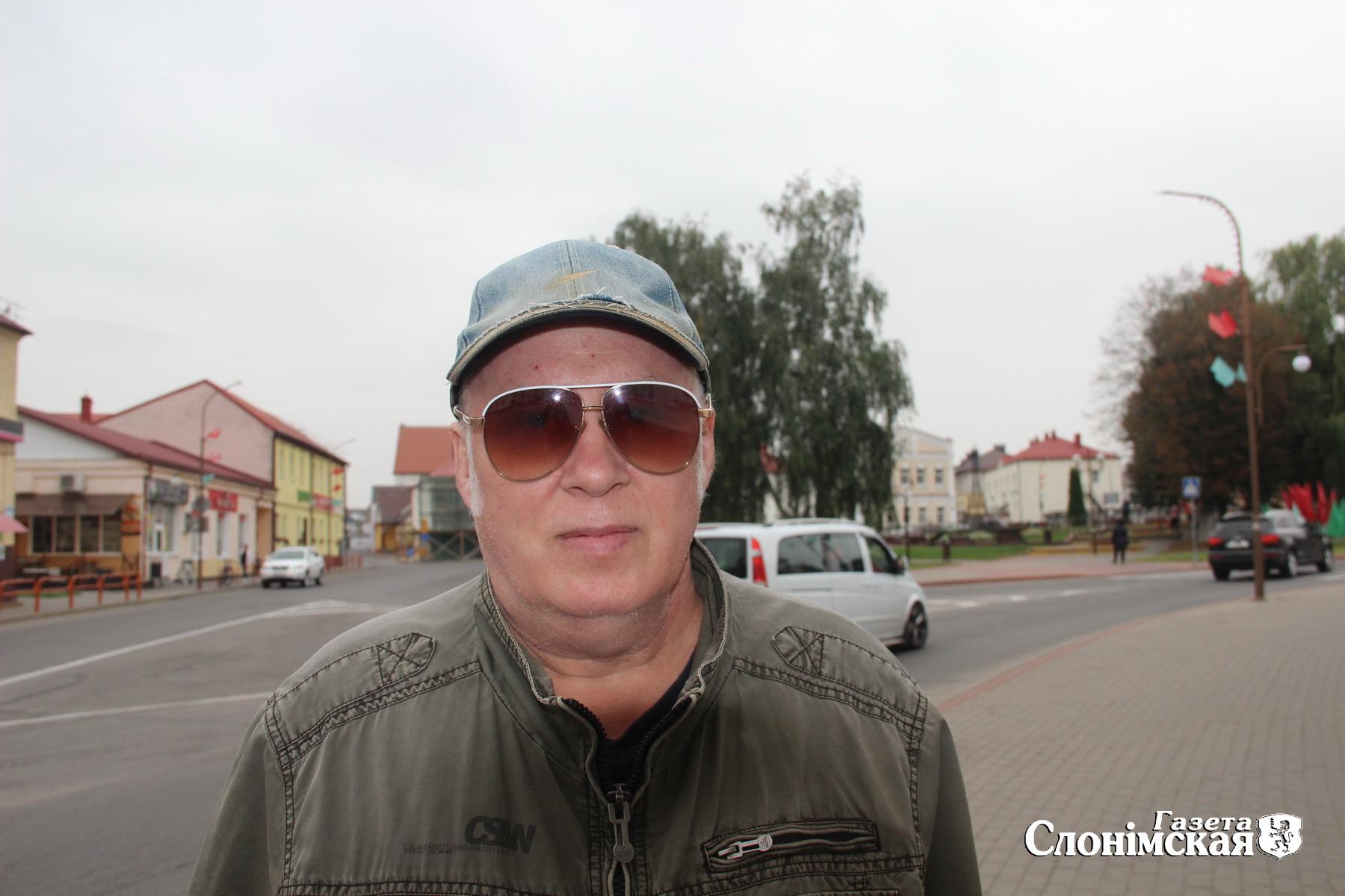 Игорь Анатольевич