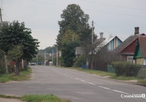 Улица Леошени в Слониме