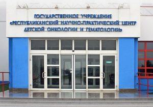В Беларуси онкобольные дети могут остаться без врачей