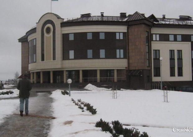 Суд Слонімскага раёна
