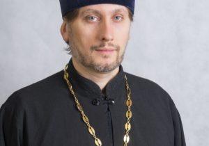 Иерей Владислав Богомольников