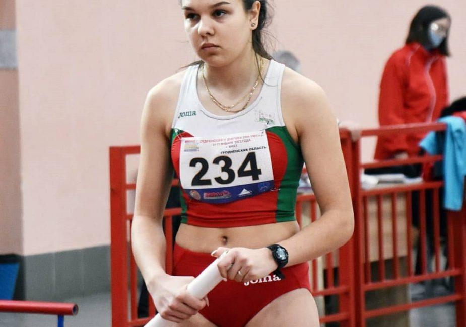 Вероника Алексейчик