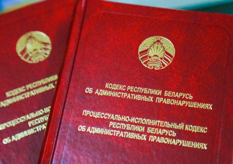 Какие изменения произойдут в Беларуси с 1 марта