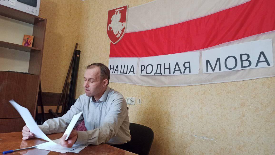 Павел Севасцьян выступае са справаздачай